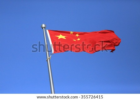 Chinese flag - stock photo