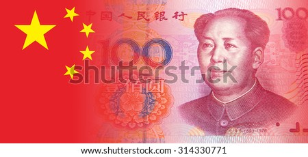 chinese flag and  China Currency - stock photo