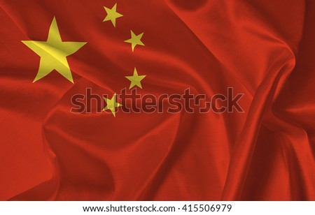 Chinese flag - background