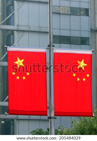 Chinese Flag in Shanghai - stock photo