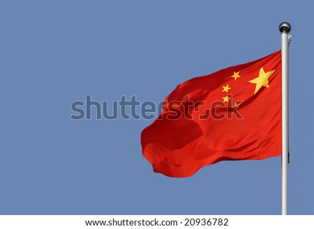 Chinese flag on blue background