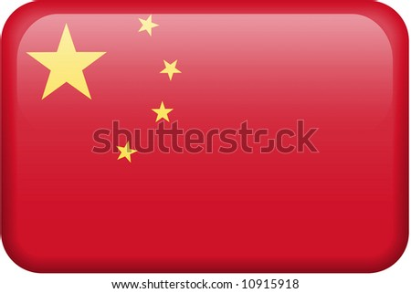 Chinese flag rectangular button.  Part of set of country flags all in 2:3 proportion with accurate design and colors. - stock photo