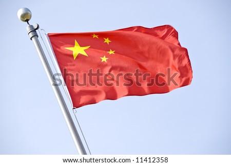 Chinese Flag Series - stock photo