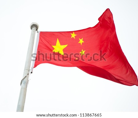 Chinese flag with flag pole waving in the wind over white background