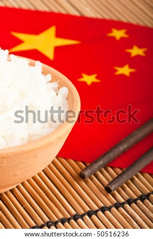 Chinese food (1) - stock photo