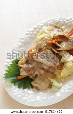 Chinese food, belly pork and cabbage stir fried