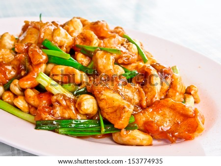 Chinese food, fried chicken stir with cashew nut in sweet source - stock photo