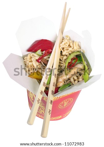 Chinese Food - isolated on white - stock photo