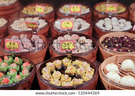 Chinese Food steamed dim sum in bamboo containers traditional cuisine