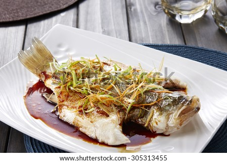 Chinese food,Steamed Fish
