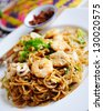 Chinese Fried Noodle - stock photo