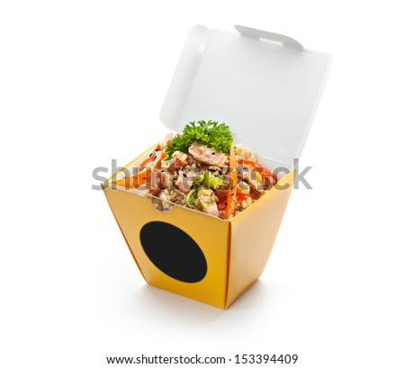 Chinese Fried Rice with Ham, Bacon, Eggs and Vegetables
