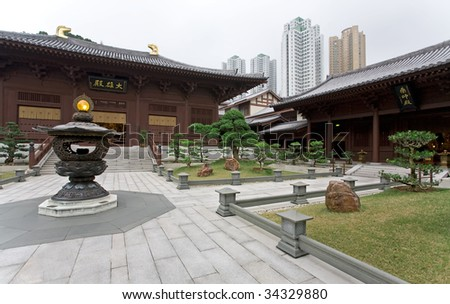 Chinese garden in HongKong - stock photo