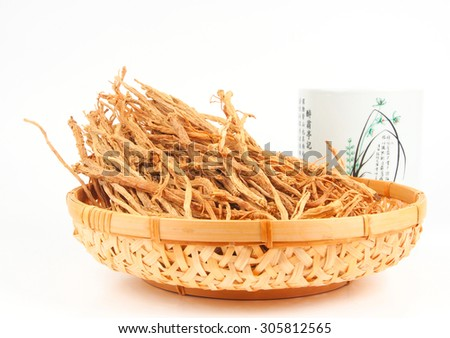 Chinese ginseng root