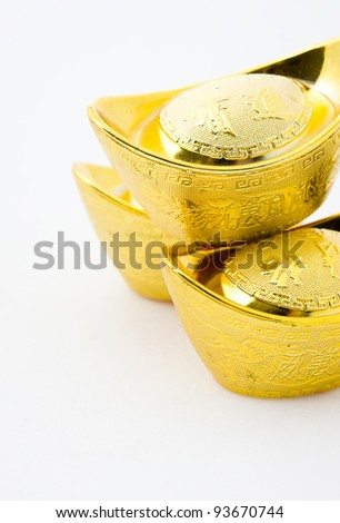"Chinese gold ingot ornaments isolated on white background. The characters on gold ingot means ""Making plenty of money"" - stock photo"