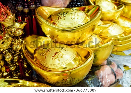 Chinese gold money decorations. The Chinese antic gold coins bring money, wealth and fortune to your home. They are very popular during the Chinese new year. - stock photo