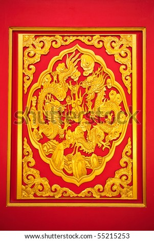 Chinese golden dragon on red background.
