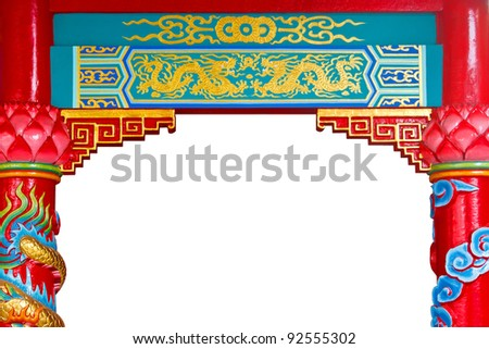 Chinese golden dragon temple painting with pillars frame isolated on white background - stock photo