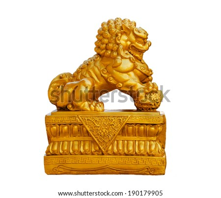 Chinese Golden lion - stock photo