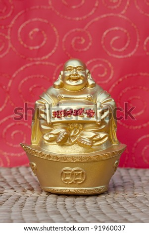 Chinese good luck symbol - stock photo