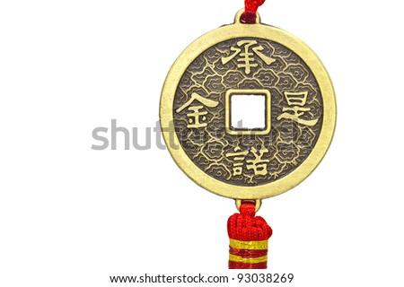 Chinese good luck symbols - stock photo