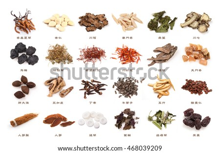 Collection set heap spices names close stock photo