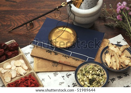 Chinese herbal medicine - stock photo