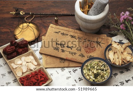 Chinese herbal medicine and tea set - stock photo