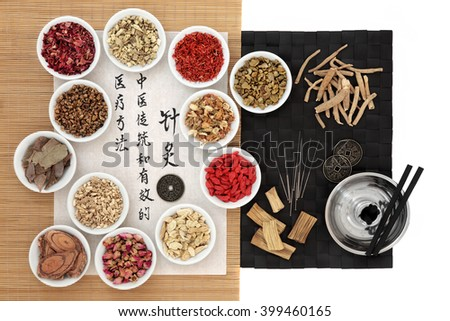 Chinese herbs, acupuncture needles, moxa sticks and i ching coins with calligraphy on rice paper. Translation describes acupuncture chinese medicine as a traditional and effective medical solution. - stock photo