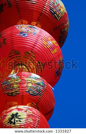 Chinese holiday decoration against the blue sky
