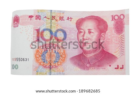 Chinese hundred yuan banknotes isolated on white background, hundred dollars bills - stock photo