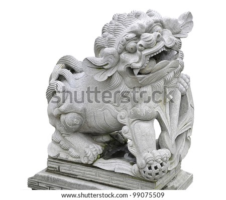 Chinese Imperial Lion, also called Guardian Lion, are a common representation of the lion in premodern China with white background - stock photo