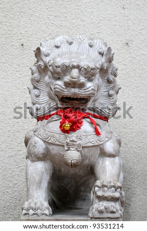Chinese Imperial Lion, also called Guardian Lion, are a common representation of the lion in modern China - stock photo