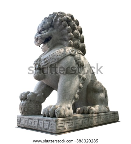 Chinese Imperial Lion, also called Guardian Lion, are a common representation of the lion in pre-modern China with white background. - stock photo