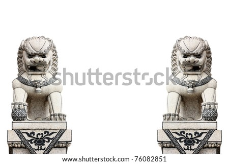 Chinese Imperial Lion, also called Guardian Lion, are a common representation of the lion in pre-modern China - stock photo