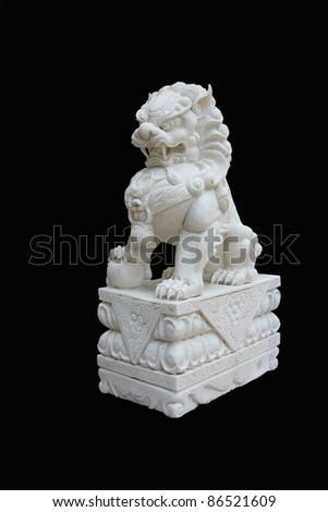 Chinese Imperial Lion Statue, Isolated on black background. - stock photo