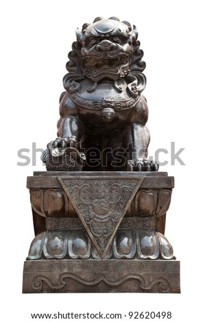 Chinese Imperial Lion Statue, Isolated on white background with clipping path - stock photo