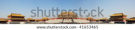 Chinese imperial Palace in the forbidden city,panaroma - stock photo