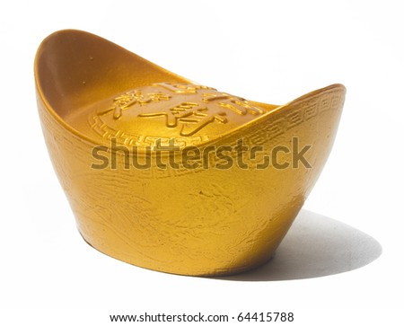 Chinese Ingot. Clipping Path Included. - stock photo