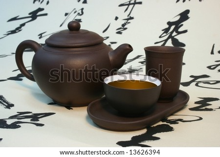 Chinese / Japanese Teapot, Cup With Tea