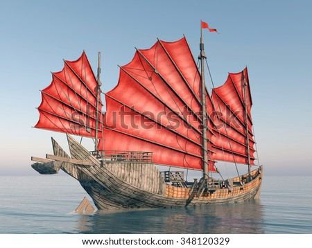 Chinese junk ship Computer generated 3D illustration - stock photo