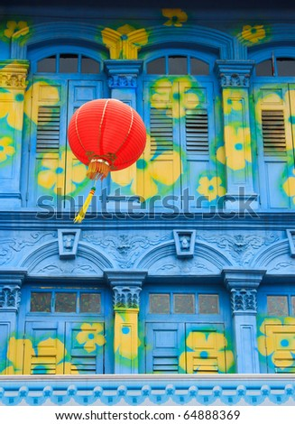 Chinese lamp with  colorful building background - stock photo