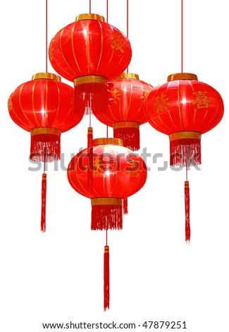 Chinese Lantern - stock photo