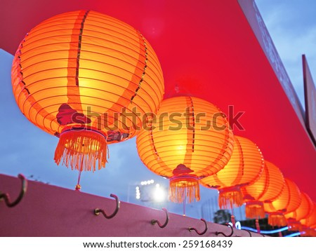 Chinese lantern festival - stock photo