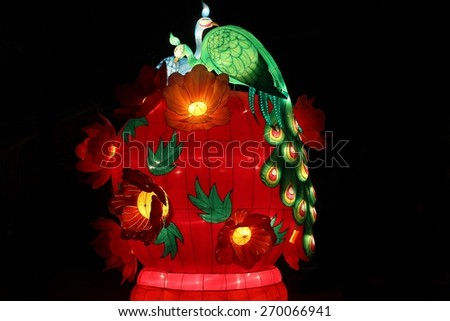 Chinese lantern festival - stock photo