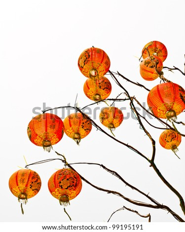 Chinese lantern on a white background isolated - stock photo
