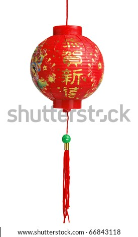 Chinese Lantern on White Background - stock photo