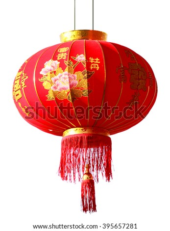 Chinese lantern ,The symbolic of china tradition for use in good time such as new year festival. - stock photo