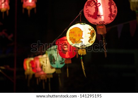 Chinese Lanterns at Mid-Autumn Festival - stock photo