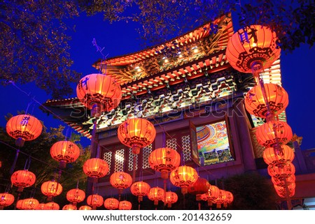 Chinese lanterns display during Chinese new year festival. - stock photo